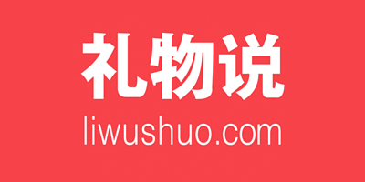 shopping-guide-liwushuo
