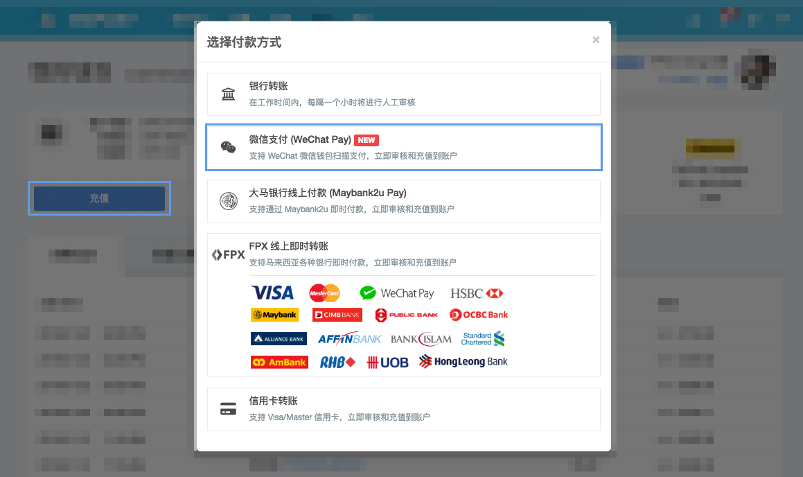 WeChat Pay Tutorial